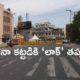 lockdown Maharashtra