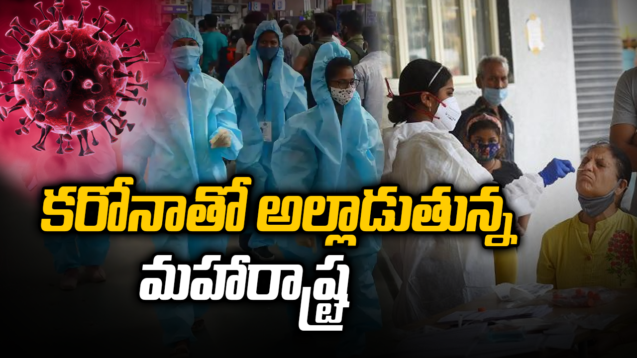 Maharshtra Reports Record 43,183 New Positive Cases