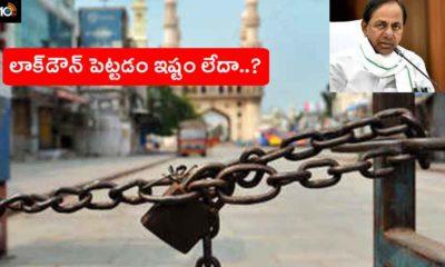 Mahmood Ali On Telangana Lockdown