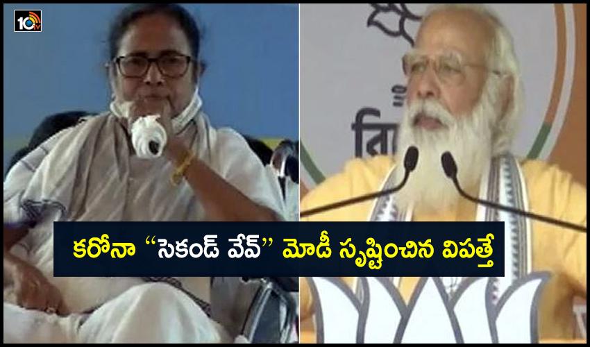 Mamata Banerjee Modi