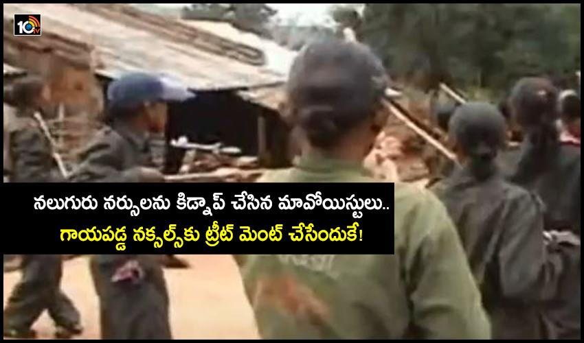 Maoists Kidnaped Nurses