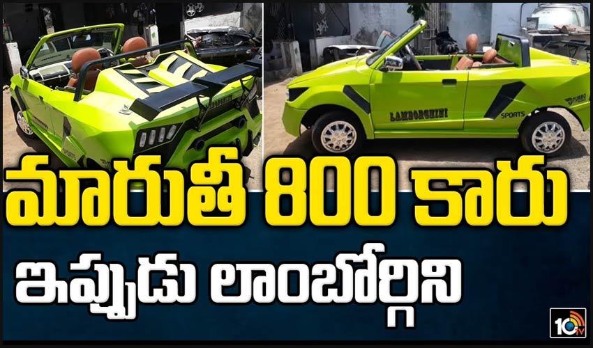 Maruthi 800 Modified As Lamborghini