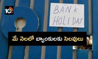 May Bank