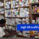 Medical Shops