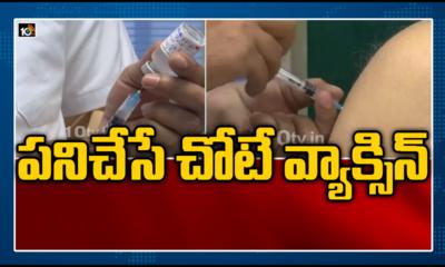 Modi Govt Plans To Conduct Vaccination