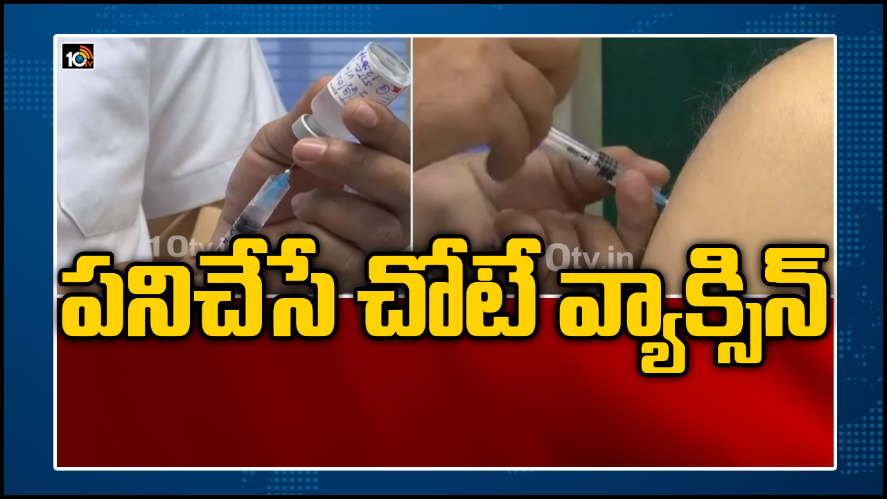 Modi Govt Plans To Conduct Vaccination