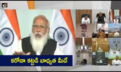 Modi Video Conference