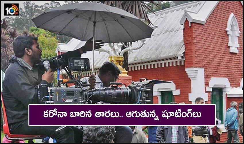 Movie Shootings