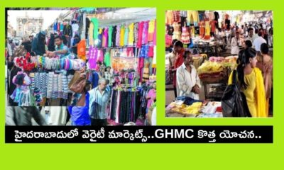 New  Vegitable Market Trends Hyderabad