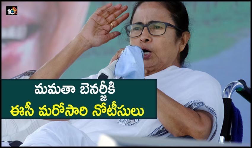 EC notices to CM Mamata Banerjee