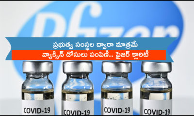 Pfizer Coronavirus Vaccine
