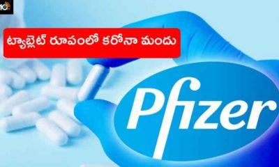 Pfizer Covid 19 Home Pill