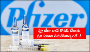 Pfizer Imagines A Covid 19 Booster Shot 12 Months After Getting Fully Vaccinated