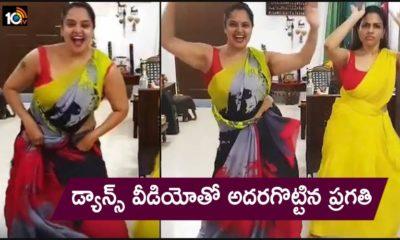 Pragathi Dance