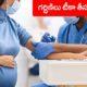Pregnant Vaccine