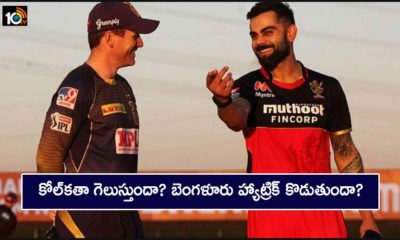 Rcb Vs Kkr, Match Preview