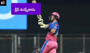 Rajasthan Royals Beat Delhi Capitals