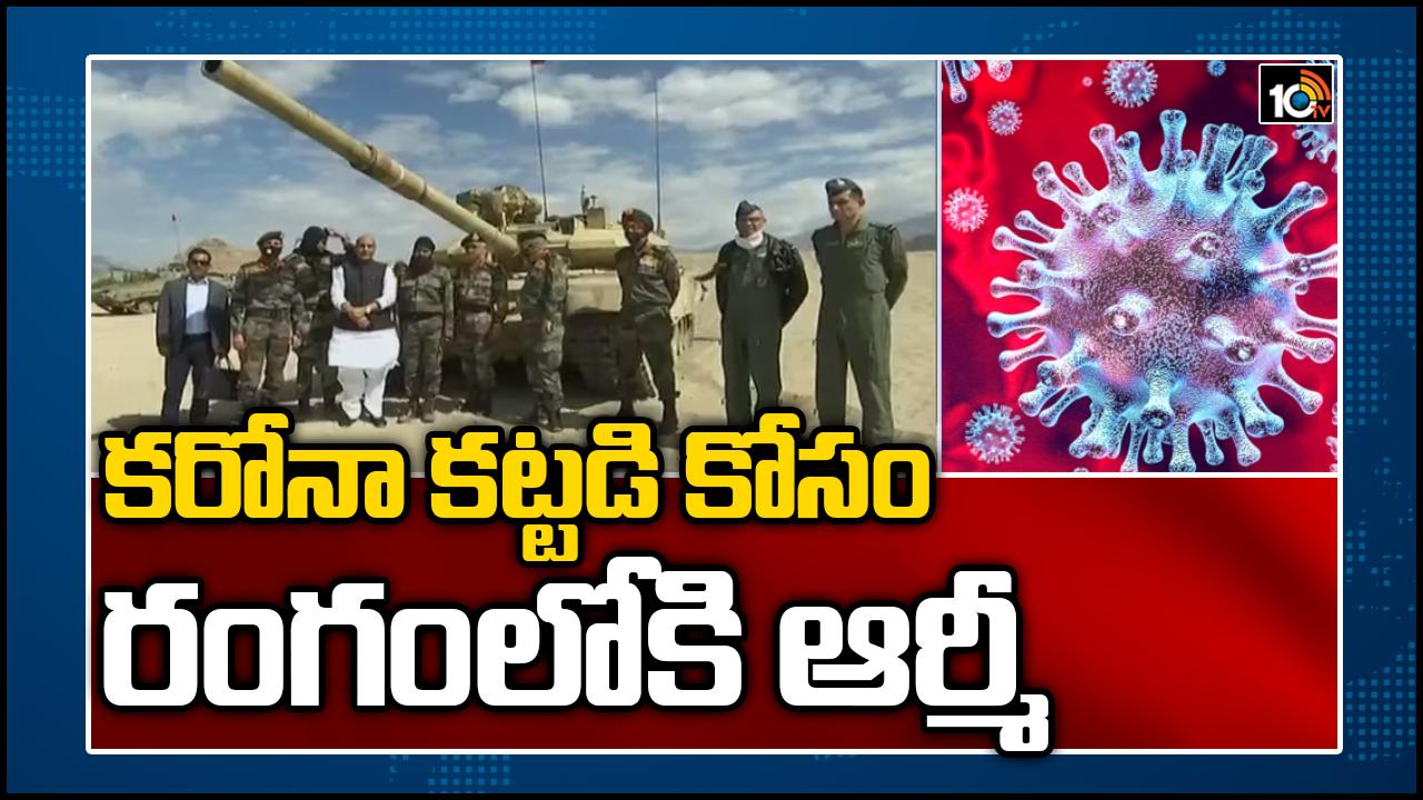 Rajnath Singh Seeks Armed Forces Aid