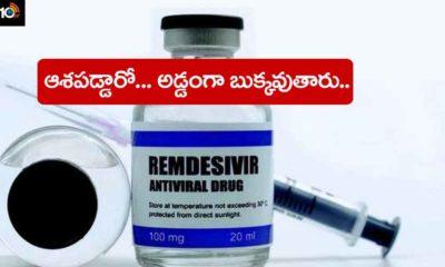 Remdesivir Drug