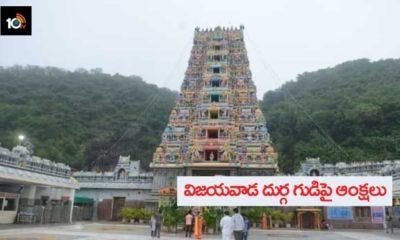 Restrictions In Kanaka Durga Temple