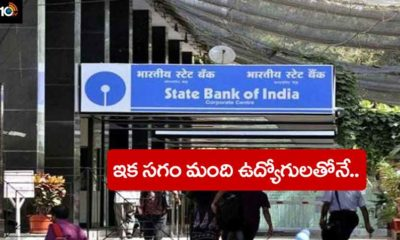 Sbi Key Decision