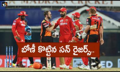 Srh Vs Punjab