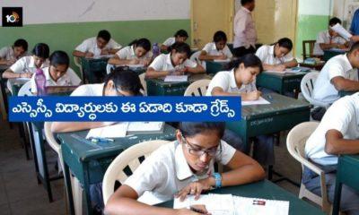 ssc Students Grades