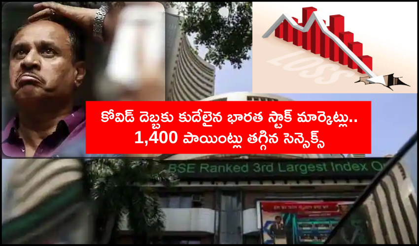 Sensex Slumps Nearly 1,400 Points, Rupee Falls Vs Us Dollar (2)