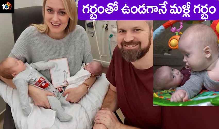 Surprise Conception