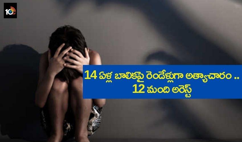 Tamilnadu Girl Raped
