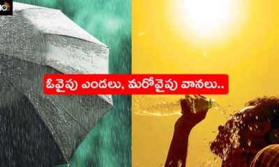 Telangana Weather