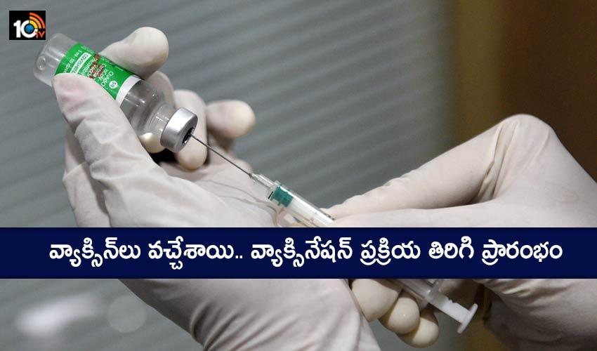 vaccination resuming in telangana