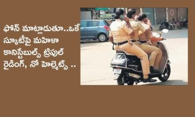 Three Women Conistbles Break The Traffic Rules (1)
