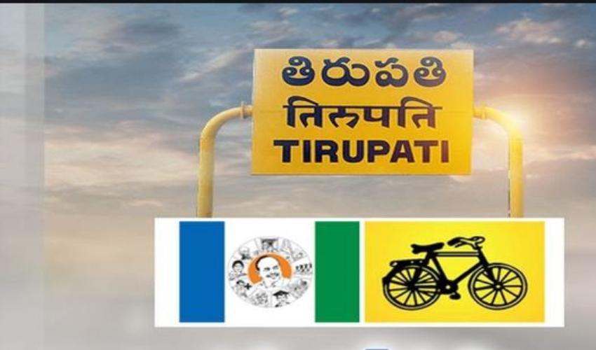 Tirupati By Elections