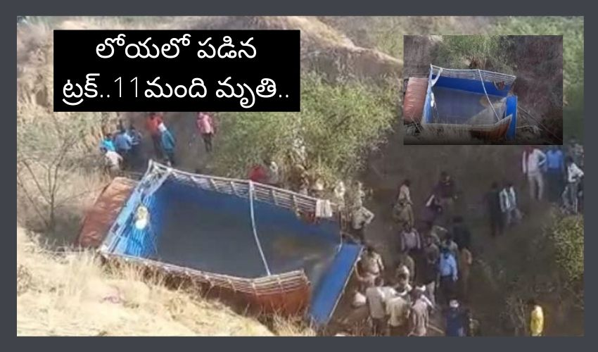 Up Accident (1)