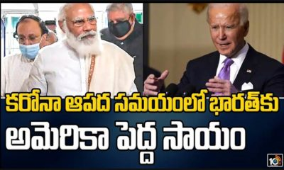 Us President Joe Biden Phone Call With Pm Modi