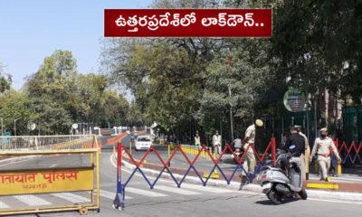 Uttar Pradesh Full Lockdown