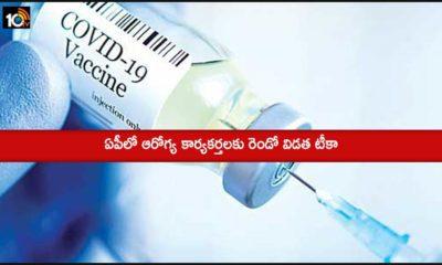 Vaccine Health Workers