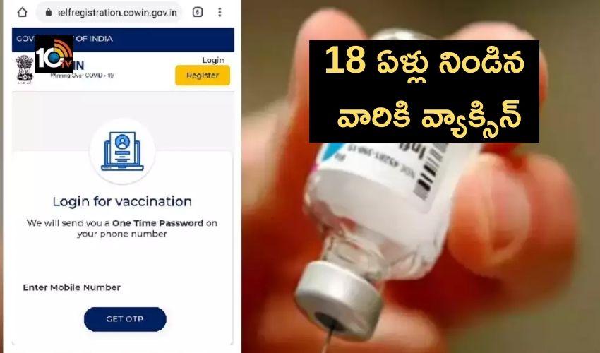 Vaccine Registrations