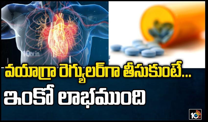 Viagra Safe For Men With Heart Disease