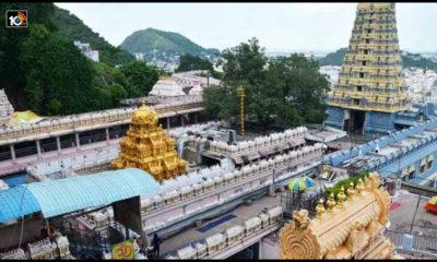 Vijayawada Durgamma Temple
