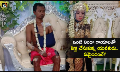 Viral Wedding