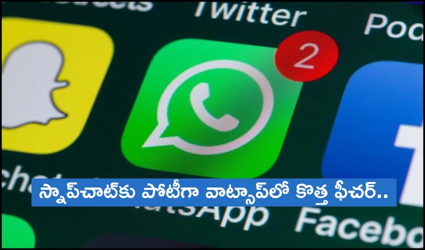 Whatsapp Self Destructing Feature