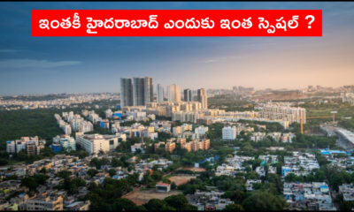 Why Hyderabad City Special For Living Demand