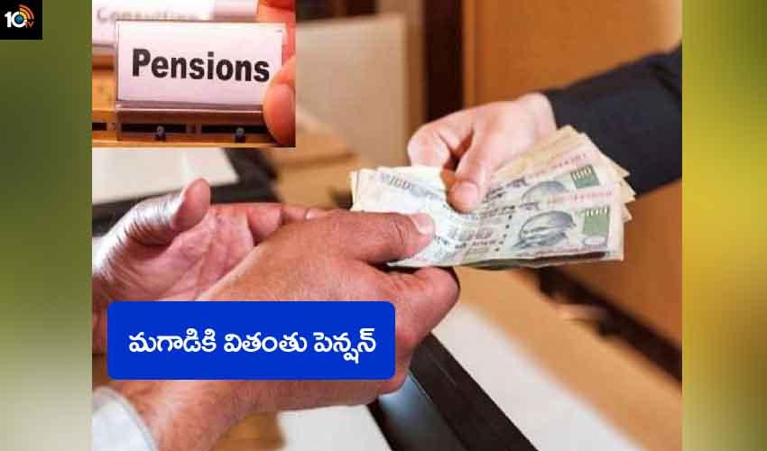 Widow Pension