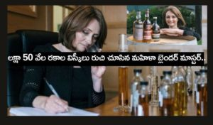 Women Blender Masters Rachel Barrie (1)
