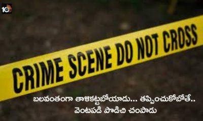 Young Man Harassed And Killed Girl, Stabbing Karnataka