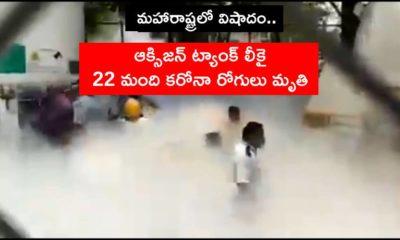 Zakir Hussain Nmc Hospital In Nashik (1)