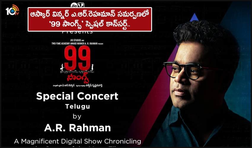 A R Rahmans 99 Songs Movie Releasing On 16 April 2021