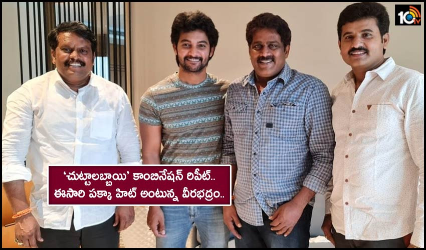 Aadi Saikumar And Veerabhadram Combination Repeat